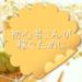 月3万円稼げるスキルがあれば、月10万も稼げる?